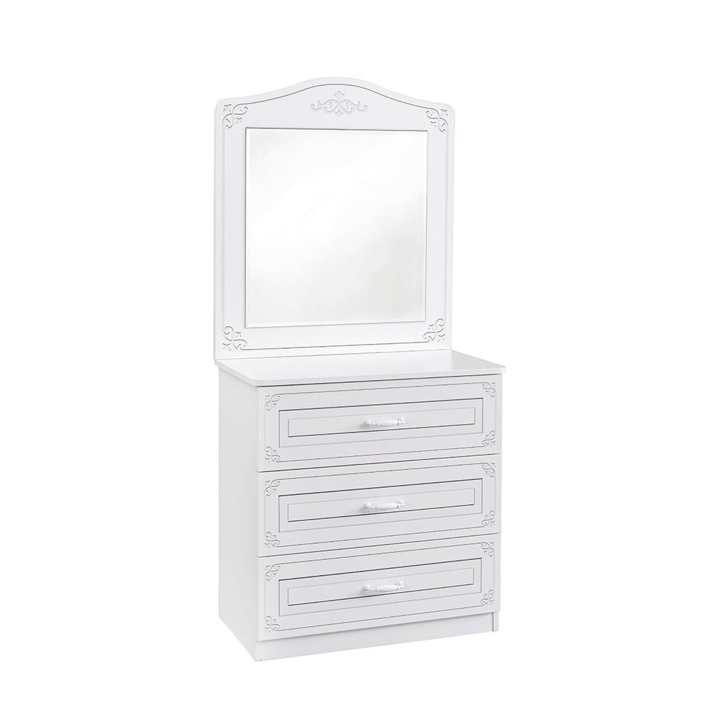 Designer Mirrored Chest Of Drawers